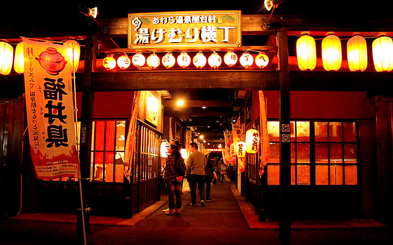 ���� ���� experience the heart of japan