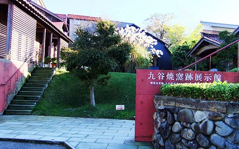 国指定史跡 九谷焼窯跡展示館